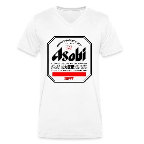 asobi beer