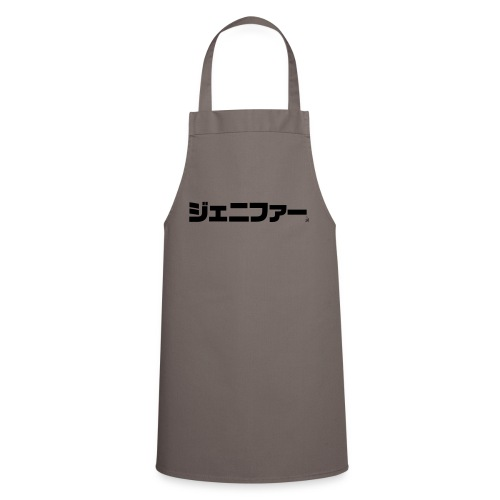 Jennifer - Cooking Apron