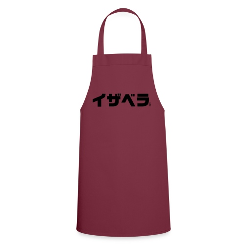 Isabella - Cooking Apron