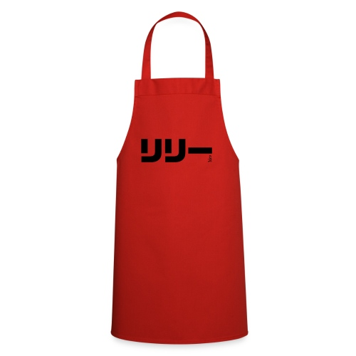 Lily, Lilly, Lili, Lillie - Cooking Apron