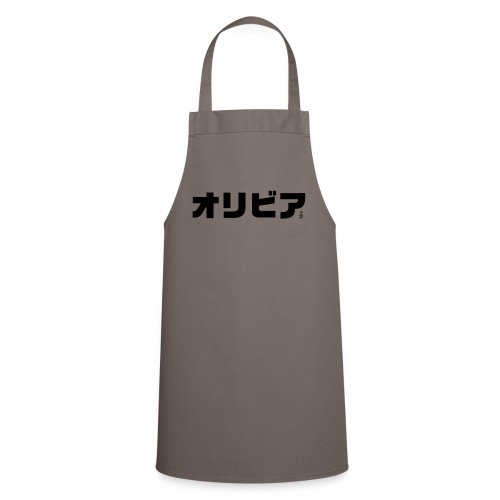 Olivia - Cooking Apron