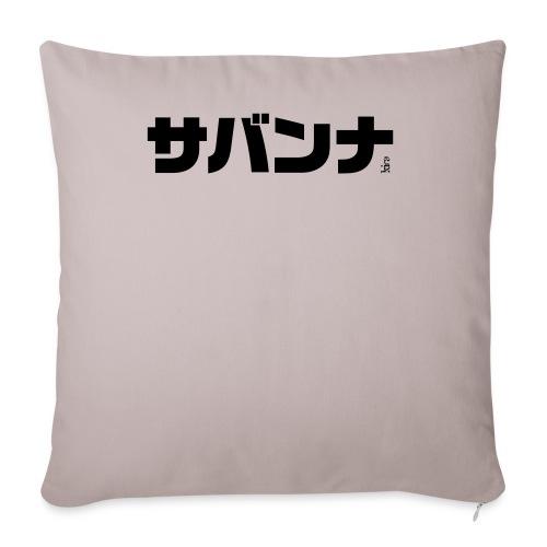 Savanna, Savannah - Sofa pillow cover 44 x 44 cm