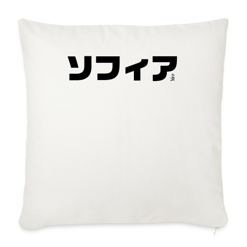 Sophia, Sofia - Sofa pillow cover 44 x 44 cm