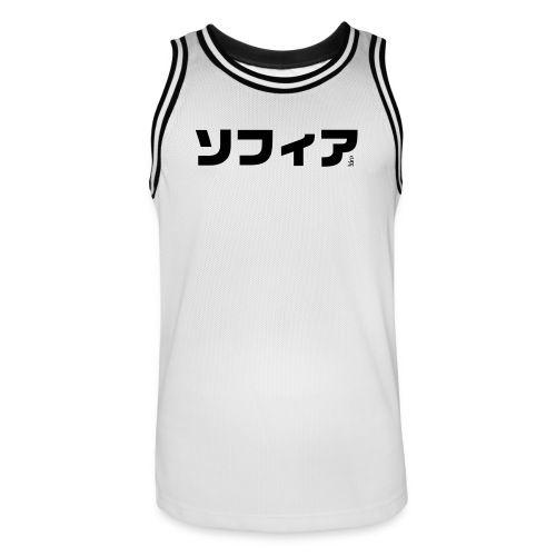 Sophia, Sofia - Men's Basketball Jersey