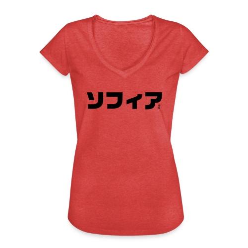 Sophia, Sofia - Women's Vintage T-Shirt