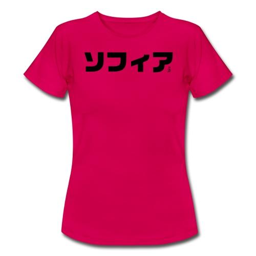 Sophia, Sofia - Women's T-Shirt
