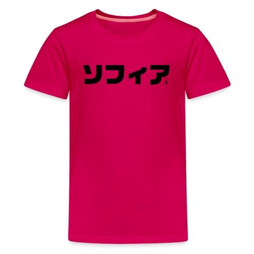 Sophia, Sofia - Teenage Premium T-Shirt