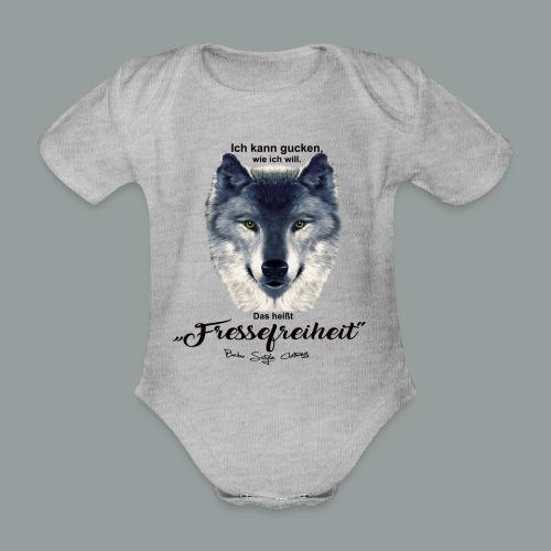 Fressefreiheit - Baby Bio-Kurzarm-Body