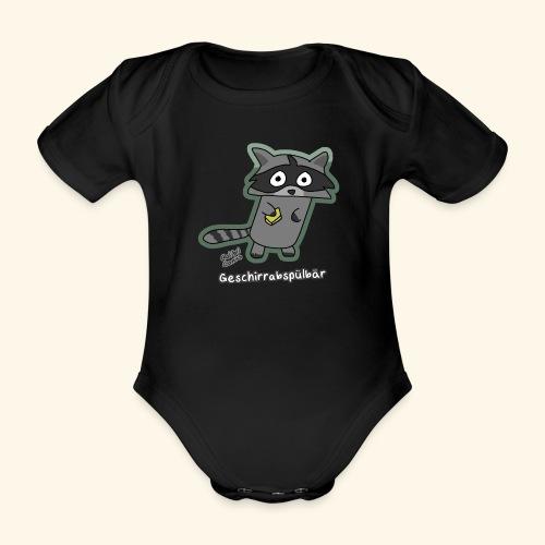 Geschirrabspülbär - Baby Bio-Kurzarm-Body