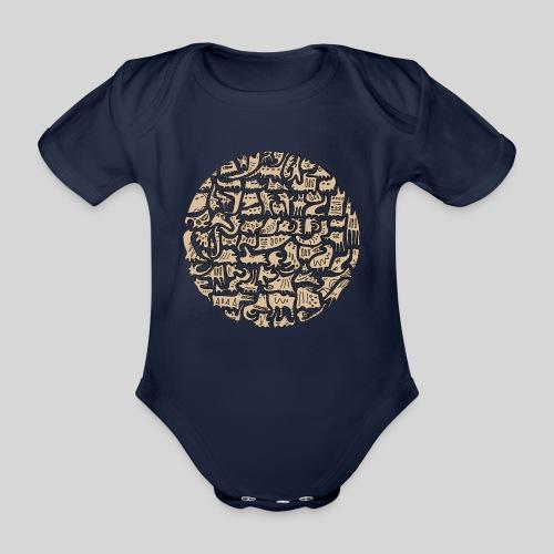 Little Creatures - Baby Bio-Kurzarm-Body