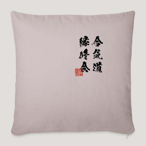 En Shu Kai - Sierkussenhoes, 45 x 45 cm