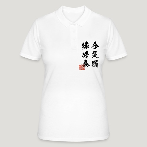 En Shu Kai - Women's Polo Shirt