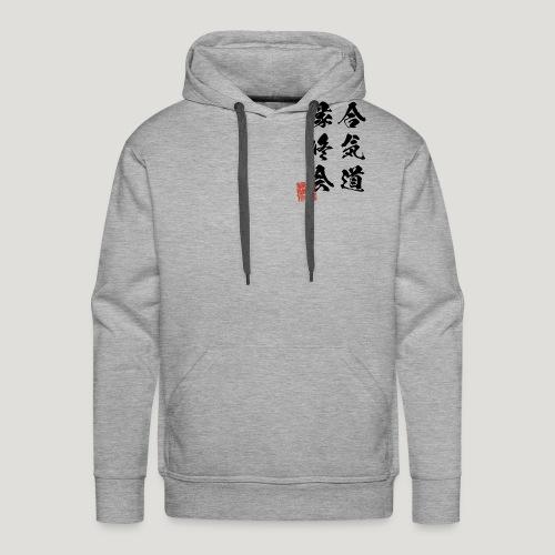 En Shu Kai - Mannen Premium hoodie