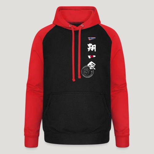 Straume Karateklubb - Unisex baseball hoodie