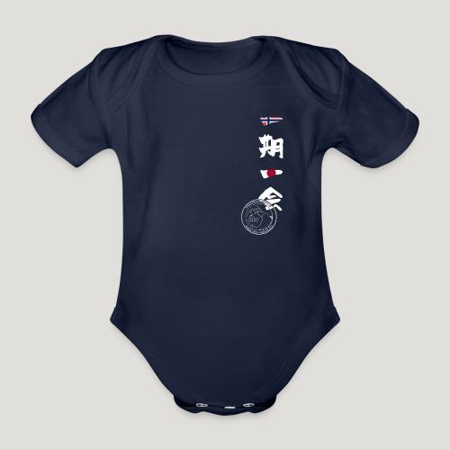 Straume Karateklubb - Baby bio-rompertje met korte mouwen