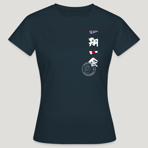 Straume Karateklubb - Vrouwen T-shirt