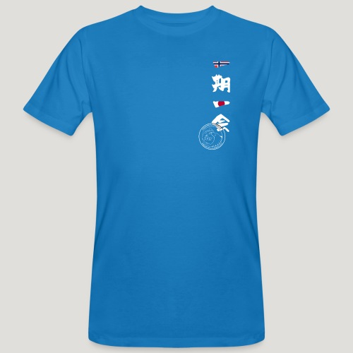 Straume Karateklubb - Mannen Bio-T-shirt