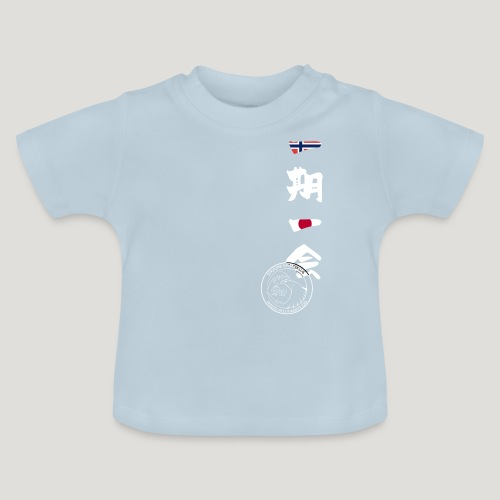 Straume Karateklubb - Baby T-shirt