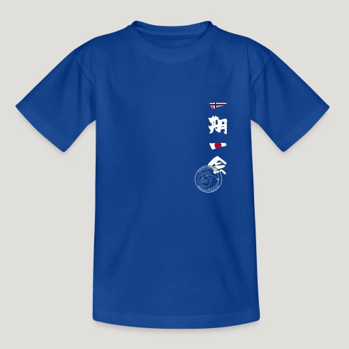 Straume Karateklubb - Kinderen T-shirt