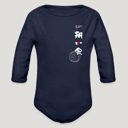 Straume Karateklubb - Baby bio-rompertje met lange mouwen