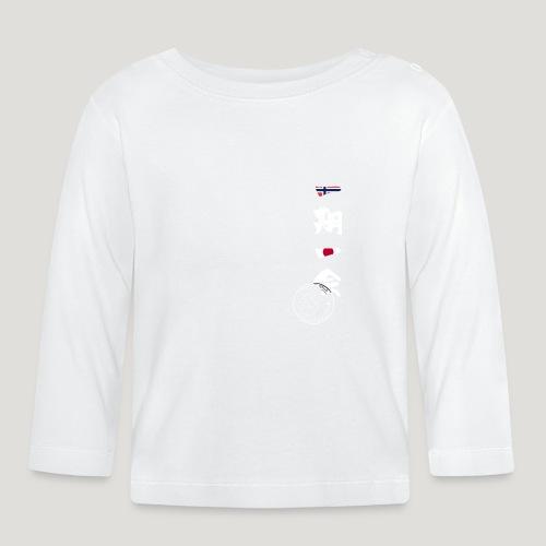 Straume Karateklubb - T-shirt