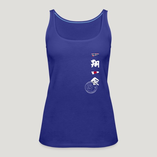 Straume Karateklubb - Vrouwen Premium tank top