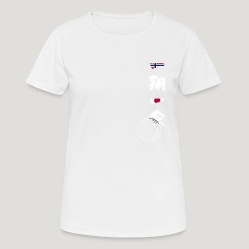 Straume Karateklubb - vrouwen T-shirt ademend