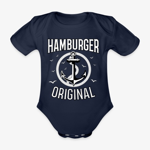 95 Hamburger Original Anker Seil - Baby Bio-Kurzarm-Body