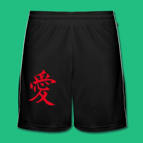 CHINA BB - Short de football Homme