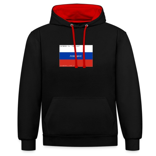 "Fuk*Money for ""THE FLAGS"" // RUSSIA - Felpa con cappuccio bicromatica"