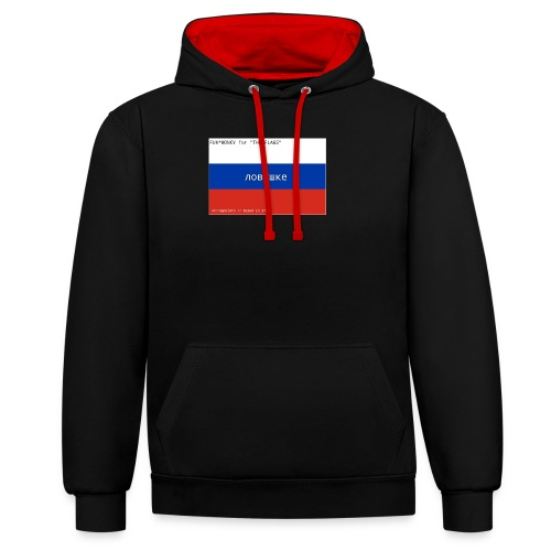 """Fuk*Money for """"THE FLAGS"""" // RUSSIA - Felpa con cappuccio bicromatica"""