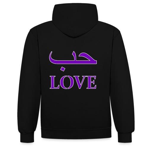 Hubun/Love (حب) - Contrast hoodie