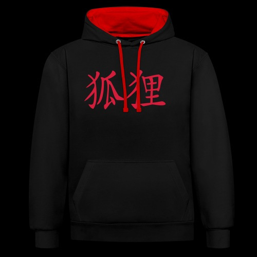 Fuchs-Kanji - Kontrast-Hoodie