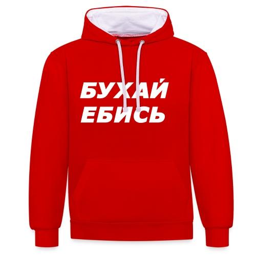 БУХАЙ ЕБИСЬ - Kontrast-Hoodie