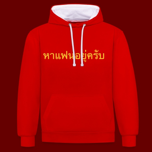 Ich suche eine Freundin auf Thai - Kontrast-Hoodie