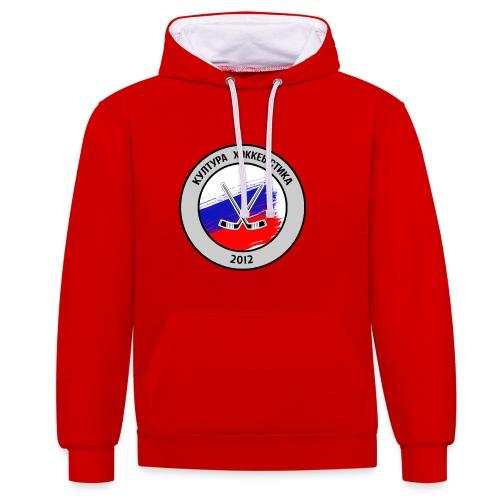 LOGO CH_Russian - Felpa con cappuccio bicromatica