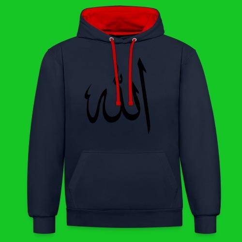 Allah - Contrast hoodie