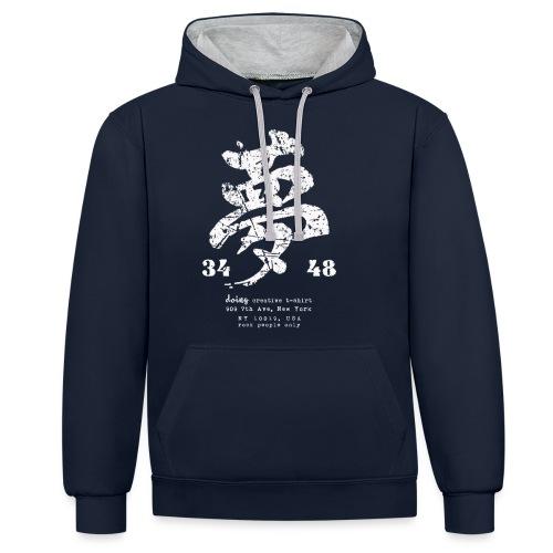 ideogramma kanji sognatori - Felpa con cappuccio bicromatica