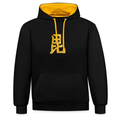 Uesugi Mon Japanese samurai clan in gold - Contrast Colour Hoodie