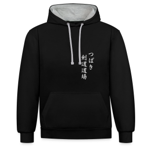 Tsubaki kanji only - Contrast Colour Hoodie