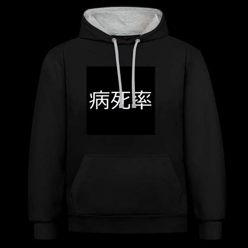 FATALITY LOGO 1 - Sweat-shirt contraste