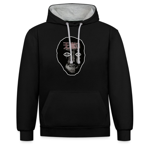 Asesinos - Contrast Colour Hoodie