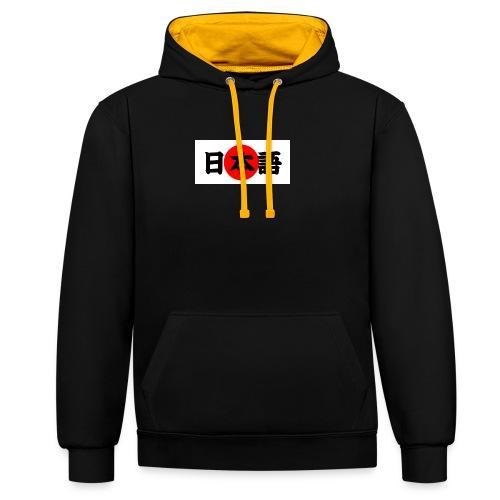 japanese - Kontrastihuppari