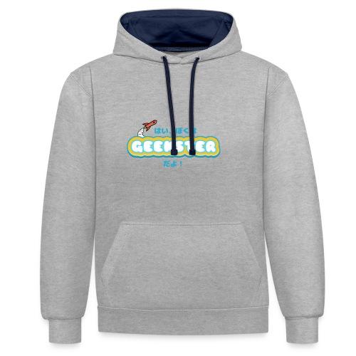 Hai, boku wa Geekster da yo! - Contrast hoodie