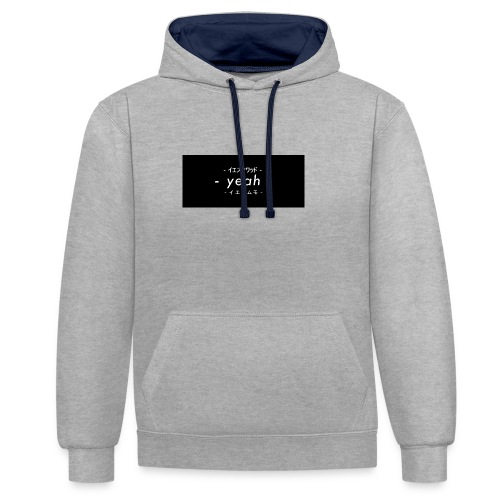 The fan merchandise. ( yeahtammostuff ) - Kontrast-Hoodie