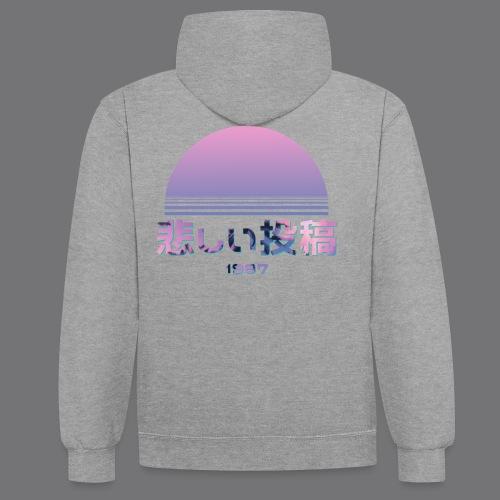 投稿 し い 投稿 SAD POST 2 Vaporwave t-shirts - Contrast Colour Hoodie
