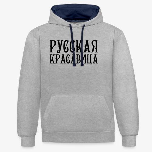 58 Russkaja Krasavica - Kontrast-Hoodie