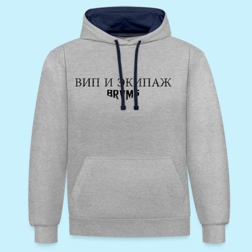 ВИП И ЭКИПАЖ / VIP & CREW / BRVMS - Sweat-shirt contraste