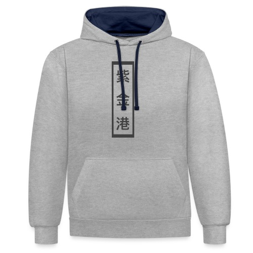 Zyngang chinees writed - Contrast hoodie