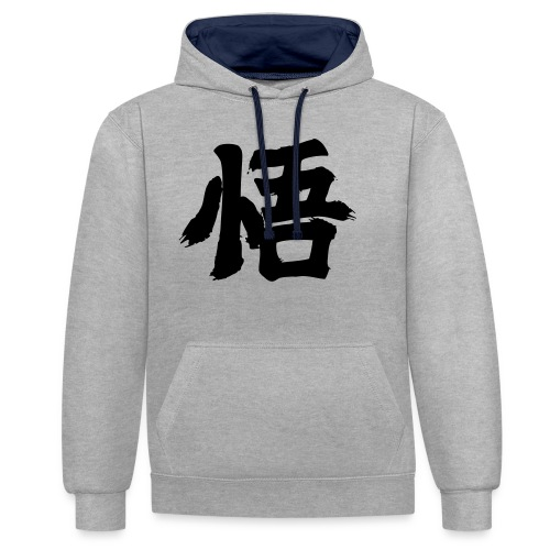 wisdom kanji - Contrast Colour Hoodie